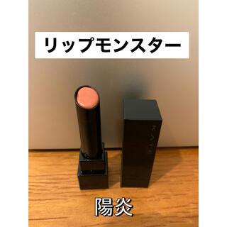 KATE ケイト リップモンスター 03  陽炎