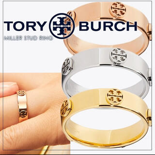Tory Burch - トリーバーチ 指輪 リング