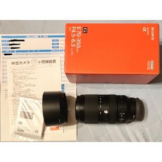 SONY - SONY E 70-350mm F4.5-6.3 G OSS SEL70350G