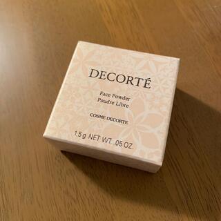 COSME DECORTE - コスメデコルテ フェイスパウダー00 ミニ