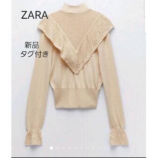 ZARA - 新品 タグ付き ZARA フリル ニット トップス