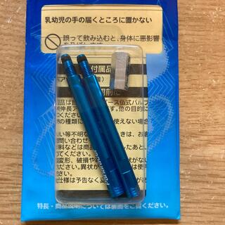 Panasonic - 【新品】パナレーサーバルブエクステンダー50mm(仏式・バルブコアツール付き)