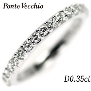 ポンテヴェキオ(PonteVecchio)のポンテヴェキオ K18WG ダイヤモンド リング D0.35ct エタニティ(リング(指輪))