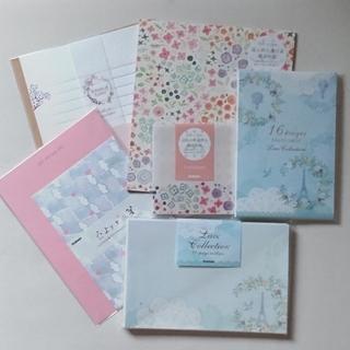 ガッケン(学研)のレターセット 封筒 ポストカード 6点(カード/レター/ラッピング)