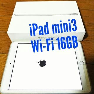 iPad - 【sara.様専用】iPad mini3 Wi-Fi 16GBケース・フィルム付