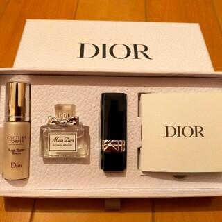 Christian Dior - ディオール ビューティーディスカバリーキット