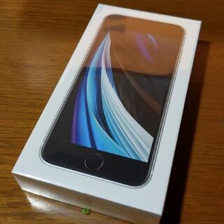 未開封 iPhone SE2 ホワイト 64GB SIMフリー