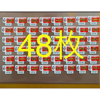 チャムス(CHUMS)の■チャムスグッズ当たる!48枚 アサヒ十六茶 LINE限定 チャムス応募シール(ノベルティグッズ)