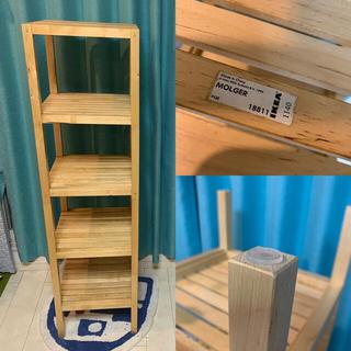 IKEA - 引取歓迎 IKEA イケア 木製 棚 リビング シェルフユニット MOLGER