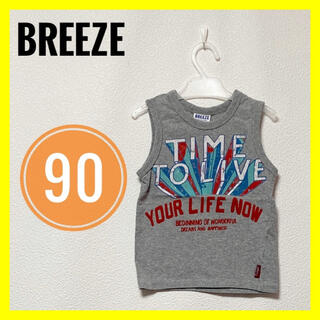 ブリーズ(BREEZE)の美品✨新品未使用品✨BREEZEブリーズタンクトップグレー90英字ロゴ(Tシャツ/カットソー)