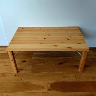 MUJI (無印良品) - 無印良品 パイン材ローテーブル 折りたたみ式
