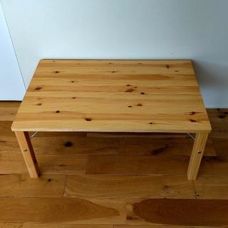 ムジルシリョウヒン(MUJI (無印良品))の無印良品 パイン材ローテーブル 折りたたみ式(折たたみテーブル)