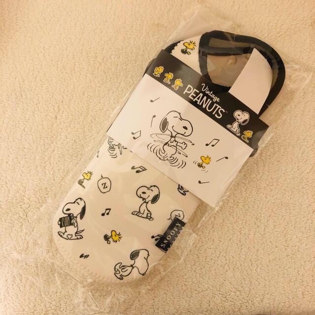 SNOOPY(スヌーピー)のスヌーピーペットボトルカバー 白専用 エンタメ/ホビーのおもちゃ/ぬいぐるみ(キャラクターグッズ)の商品写真