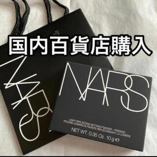 NARS - NARS ナーズ ライトリフレクティングセッティングパウダープレスト N