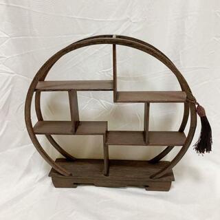 タッセル付き 中国茶器棚 木製ラック 小物置き 棚収納 インテリア雑貨