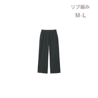 ムジルシリョウヒン(MUJI (無印良品))の無印良品    インド綿混リブ編みワイドパンツ  M~L・黒   他(レギンス/スパッツ)
