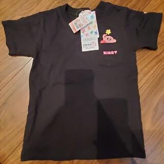 カービィ Tシャツ サイズ120