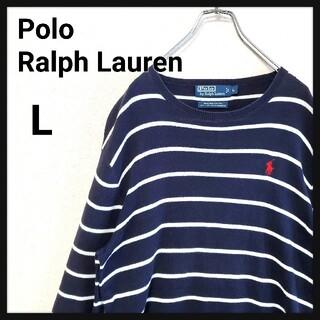 ポロラルフローレン(POLO RALPH LAUREN)の【美品】ポロラルフローレン ボーダークルーネックニット 刺繍 ブラック L(ニット/セーター)