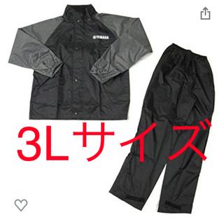 ヤマハ(ヤマハ)のヤマハ(YAMAHA)バイク用レインスーツ セパレート ガンメタル 3Lサイズ(装備/装具)