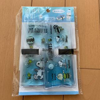スヌーピー(SNOOPY)の保冷剤(弁当用品)