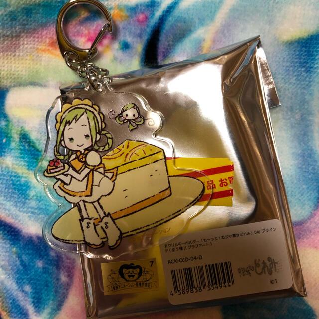 おジャ魔女どれみ グラフアート アクリルキーホルダー 飛鳥ももこ エンタメ/ホビーのおもちゃ/ぬいぐるみ(キャラクターグッズ)の商品写真