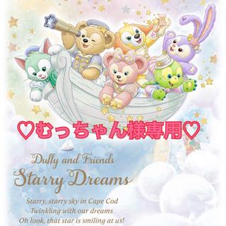 Disney - ♡10月3日ディズニーシー使用済みチケット♡