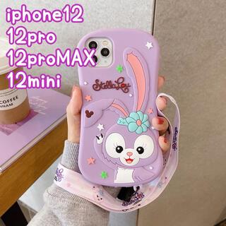 アイフォーン(iPhone)の♥iPhone12 12pro ケース 3D ストラップ付 オシャレ 大人可愛い(iPhoneケース)