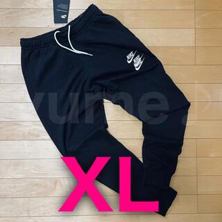 NIKE - 新品 XL NIKE ナイキ ジョガーパンツ フレンチテリー スウェット