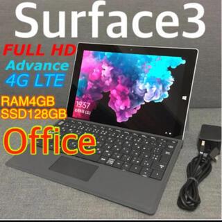 マイクロソフト(Microsoft)のSurface3  4G LTE 最上位モデル♪ Office入り(タブレット)