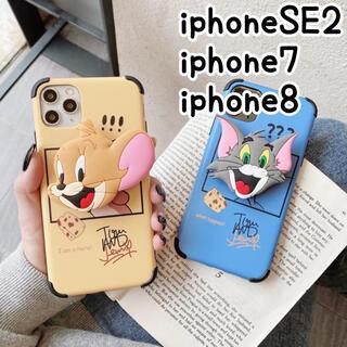 アイフォーン(iPhone)のインスタ映え♥iPhone7/8 SE2 ケース ポップソケット付 大人可愛い(iPhoneケース)