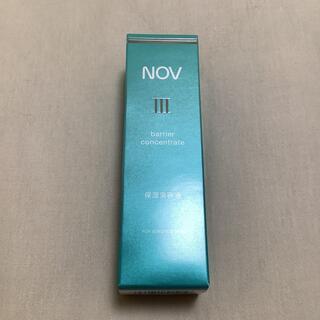 ノブ バリアコンセントレイト 保湿美容液