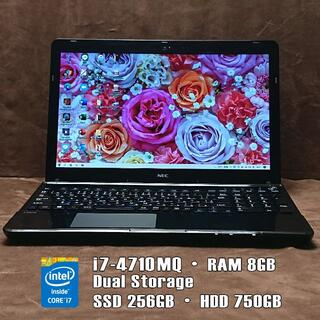 ハイスペックノートPC/ i7-4710MQ/SSD256GB+HDD750GB