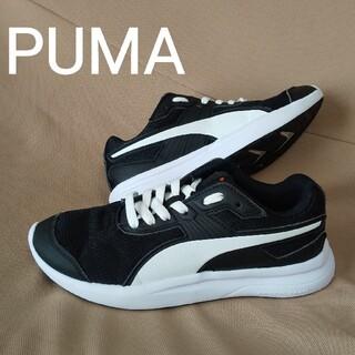 PUMA - PUMA  プーマ  スニーカー  ランニングシューズ