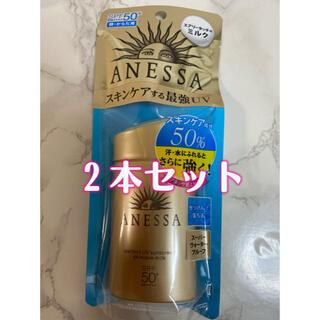 ANESSA - アネッサ パーフェクトUV スキンケアミルク 60ml×2