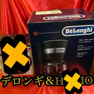 DeLonghi - デロンギコーヒーメーカー&HARIO