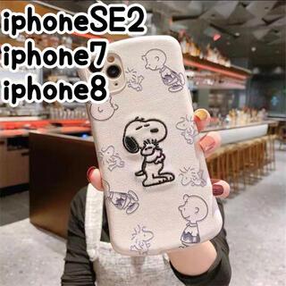 アイフォーン(iPhone)の新作⭐iPhone7/8 SE2 ケース 刺繍 大人可愛い オシャレ(iPhoneケース)