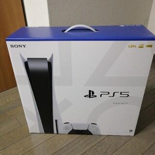 SONY - PlayStation5 CFI-1100A01 ps5 本体 最新型番