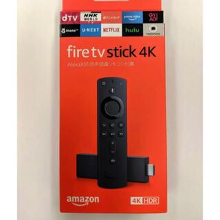ファイヤースティック Fire TV Stick 4K 新品未使用