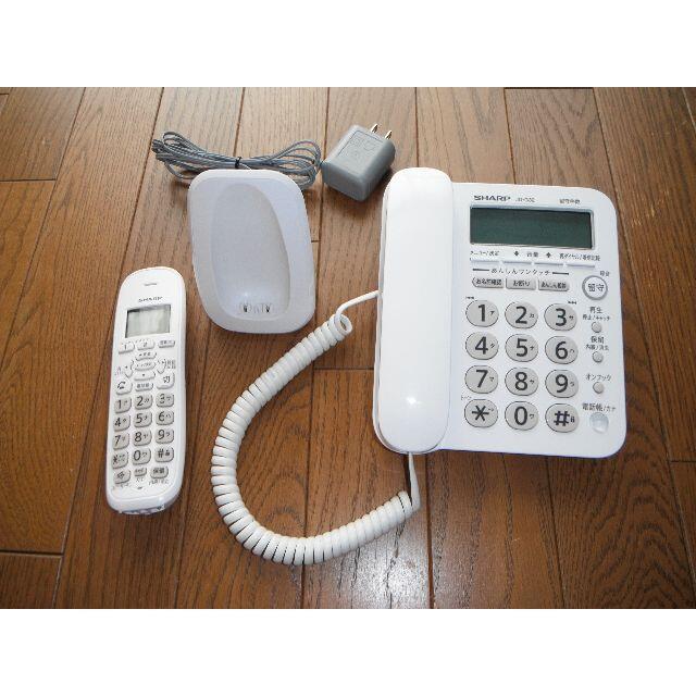 SHARP(シャープ)のシャープ デジタルコードレス電話機 JD-G32CL スマホ/家電/カメラの生活家電(その他)の商品写真