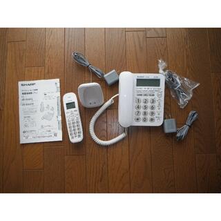 SHARP - シャープ デジタルコードレス電話機 JD-G32CL