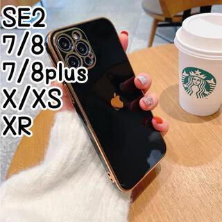 アイフォーン(iPhone)のキラキラ✨iPhone7/8 plus ケース 大人可愛い オシャレ XS(iPhoneケース)