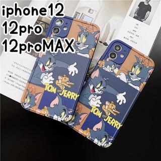 アイフォーン(iPhone)の新作⭐iPhone12 12pro ケース 大人可愛い オシャレ カップル(iPhoneケース)