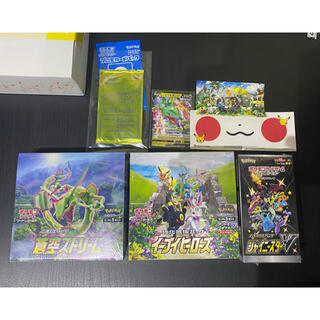 ポケモン - ポケモンカード セット シュリンク付
