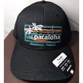 パタゴニア(patagonia)の【ハワイ限定】Patagonia パタロハ キャップ ホノルル 希少モデル(キャップ)