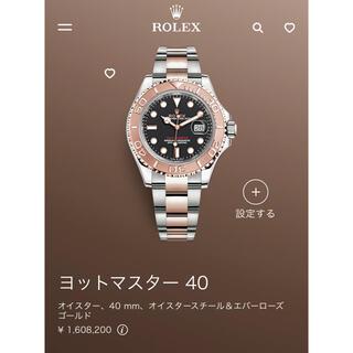 ROLEX - ロレックスヨットマスター126621 2021年購入
