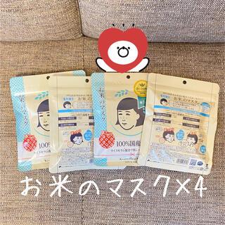 イシザワケンキュウジョ(石澤研究所)のお米のマスク パック 毛穴撫子 4個セット(パック/フェイスマスク)