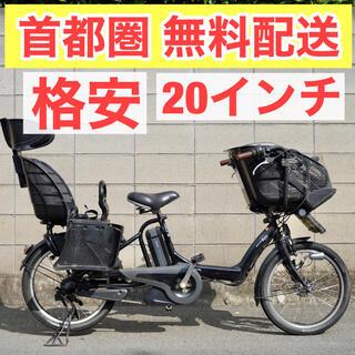 ヤマハ - ヤマハ 20インチ 8.1ah 子供乗せ 電動自転車 中古