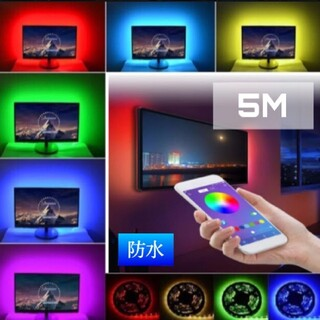 LEDテープライト テレビバックライト 装飾ライト 車内装飾 インテリア 防水