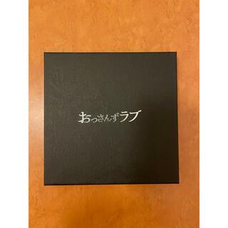 劇場版おっさんずラブ LOVE or DEAD オリジナル・サウンドトラック (テレビドラマサントラ)