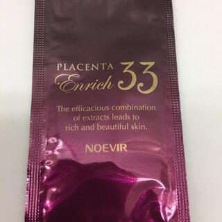 noevir - ノエビア エンリッチ33 1gX10袋